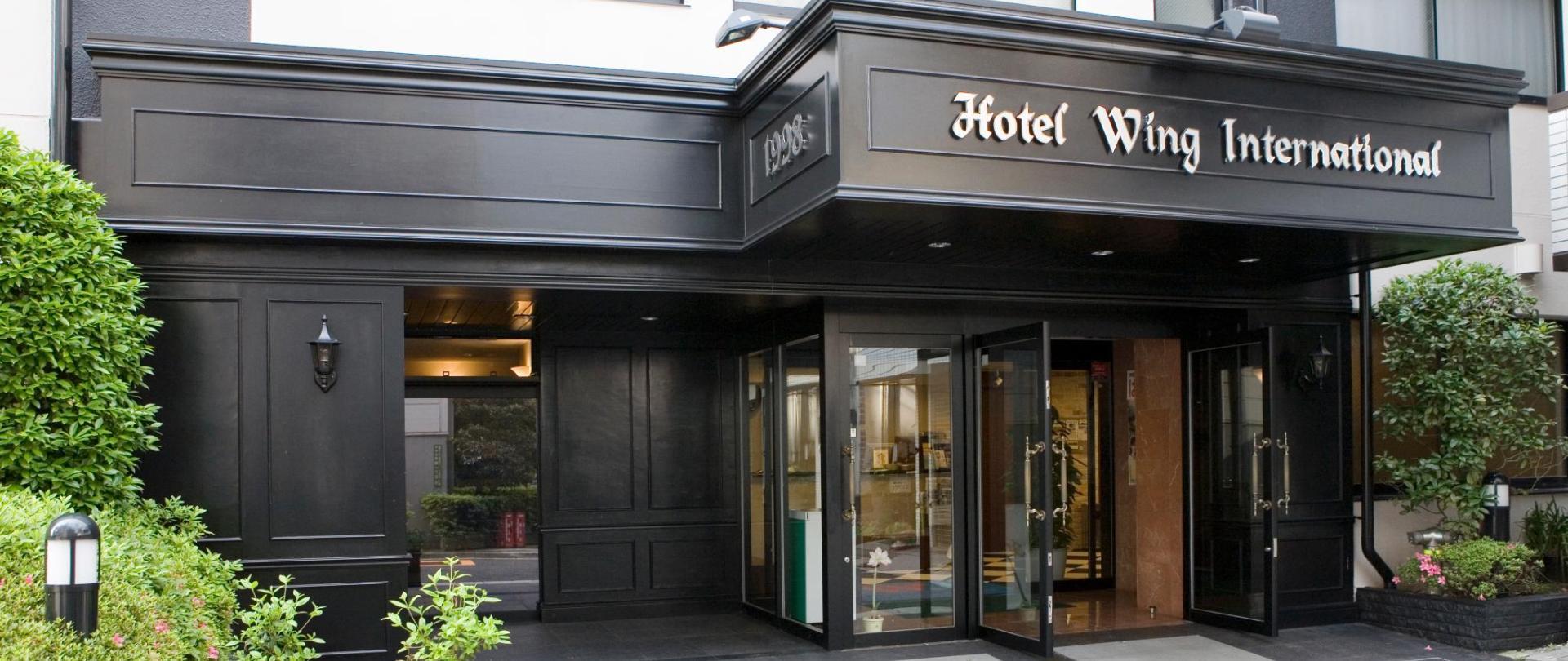 Hotel Wing International Korakuen