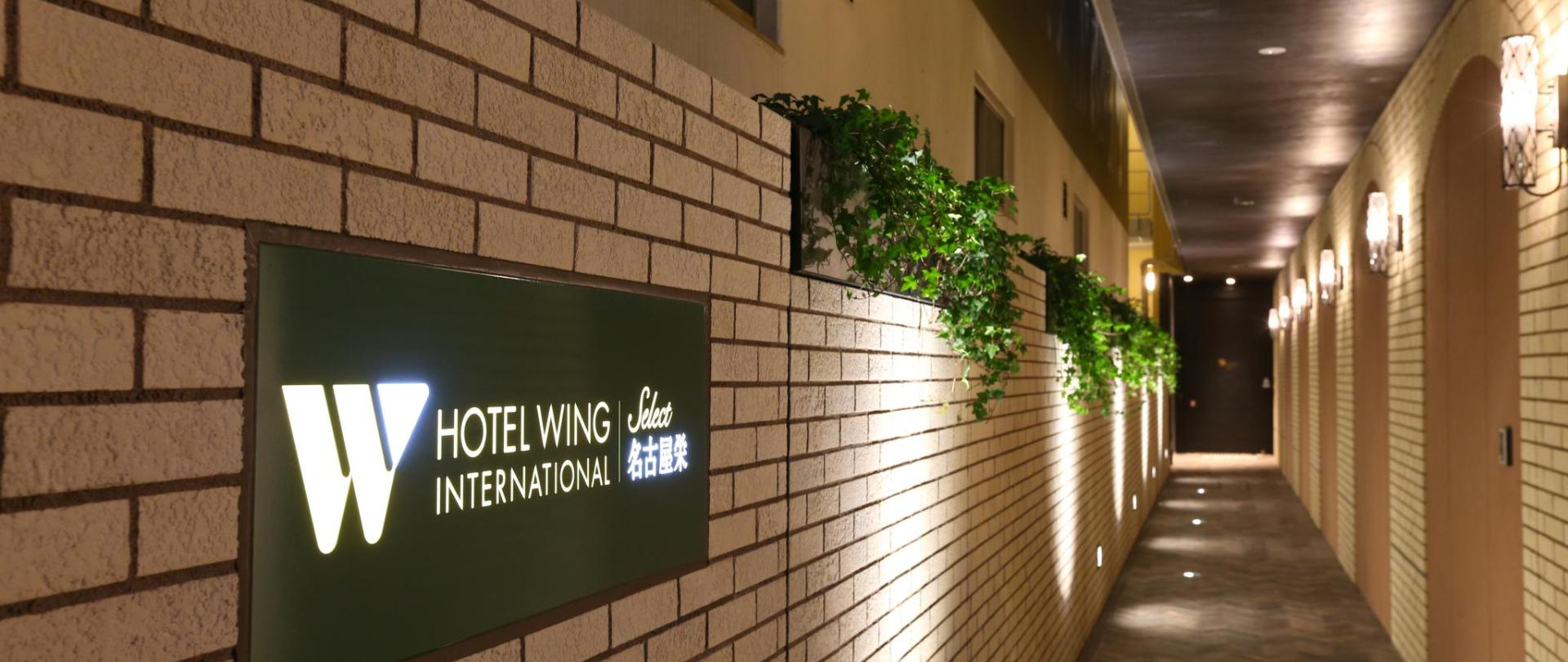 Hotel Wing International Välj Nagoya Sakae