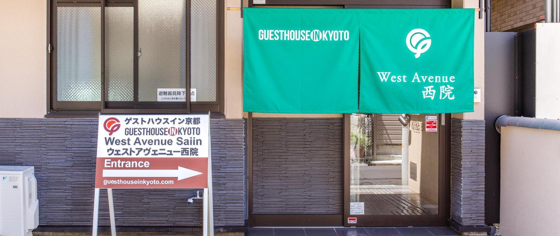 West Avenue Saiin