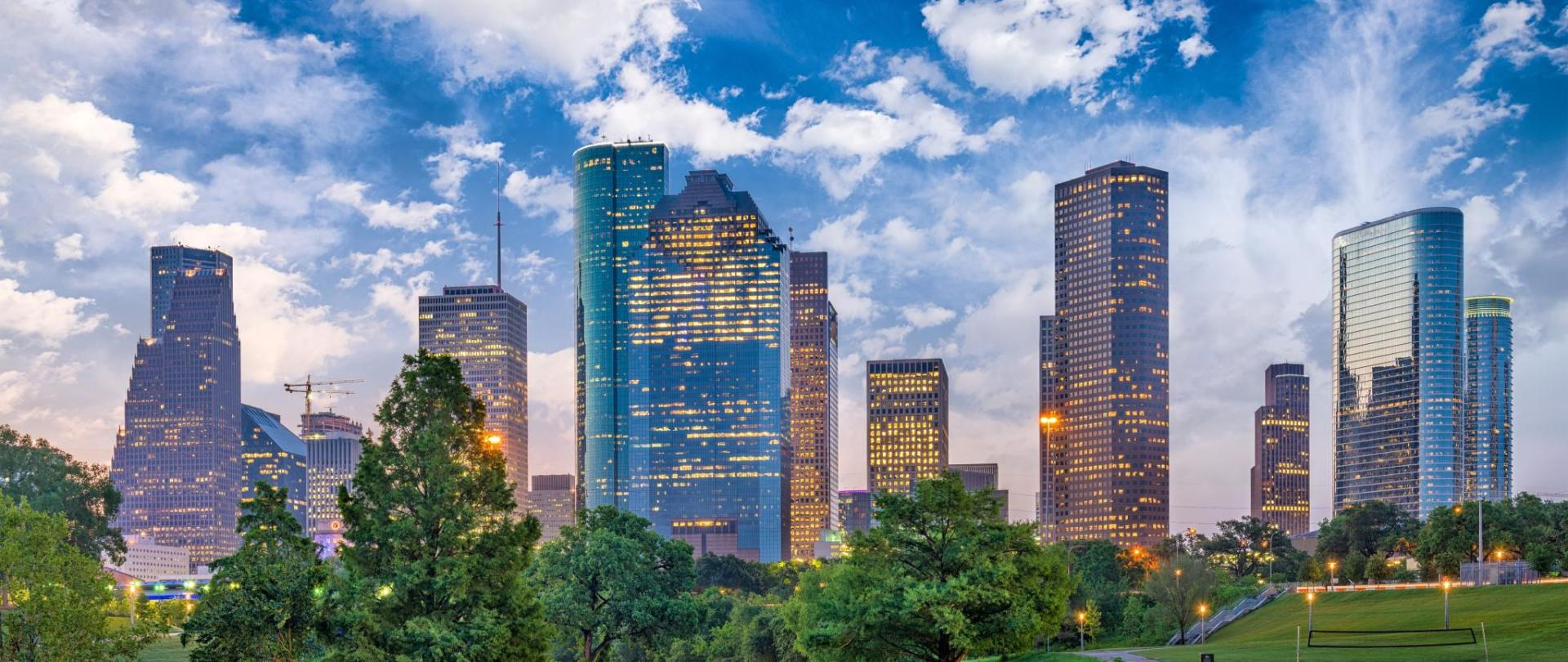 Houston Texas city skyline.jpg