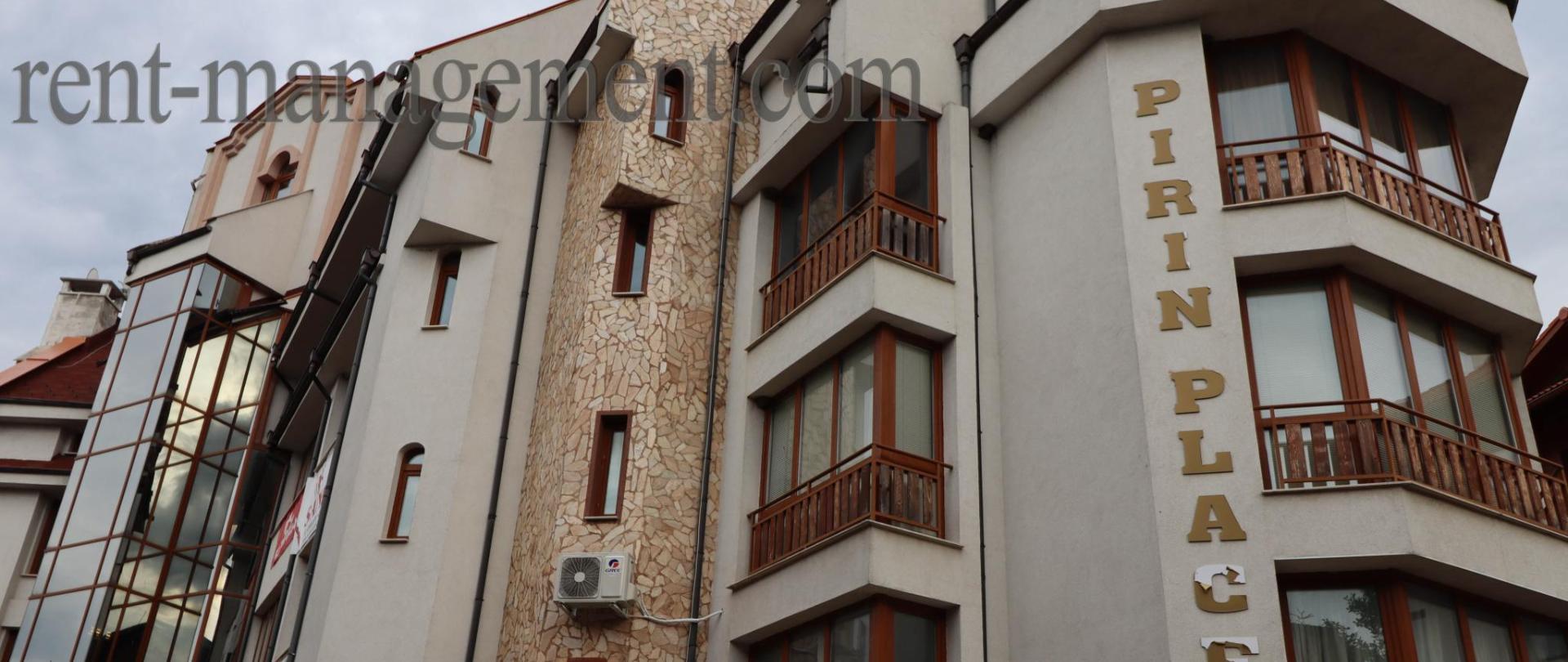 Pirin Place Bansko