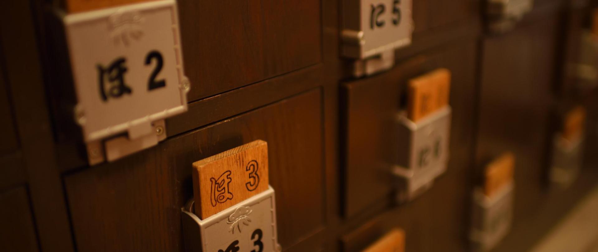 161130-いこい荘-036.JPG