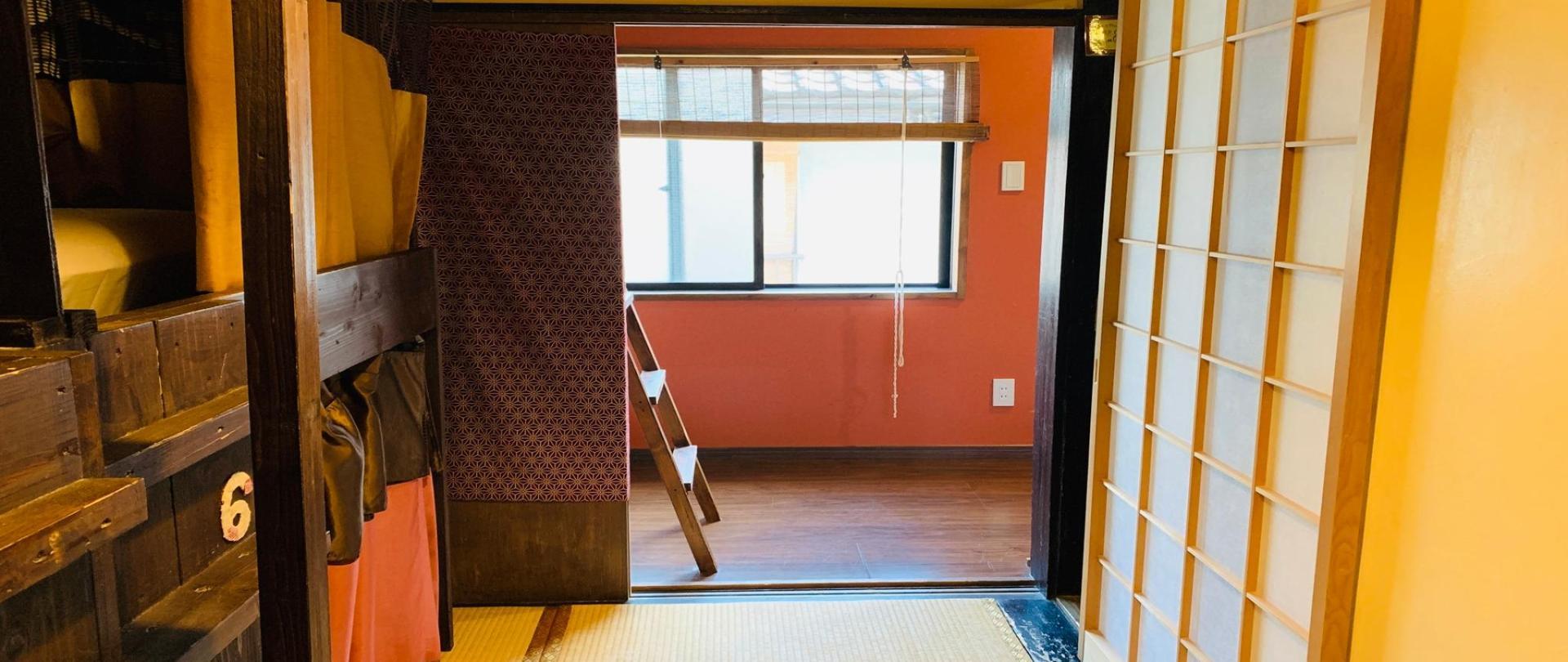 Osaka Guest House U-En