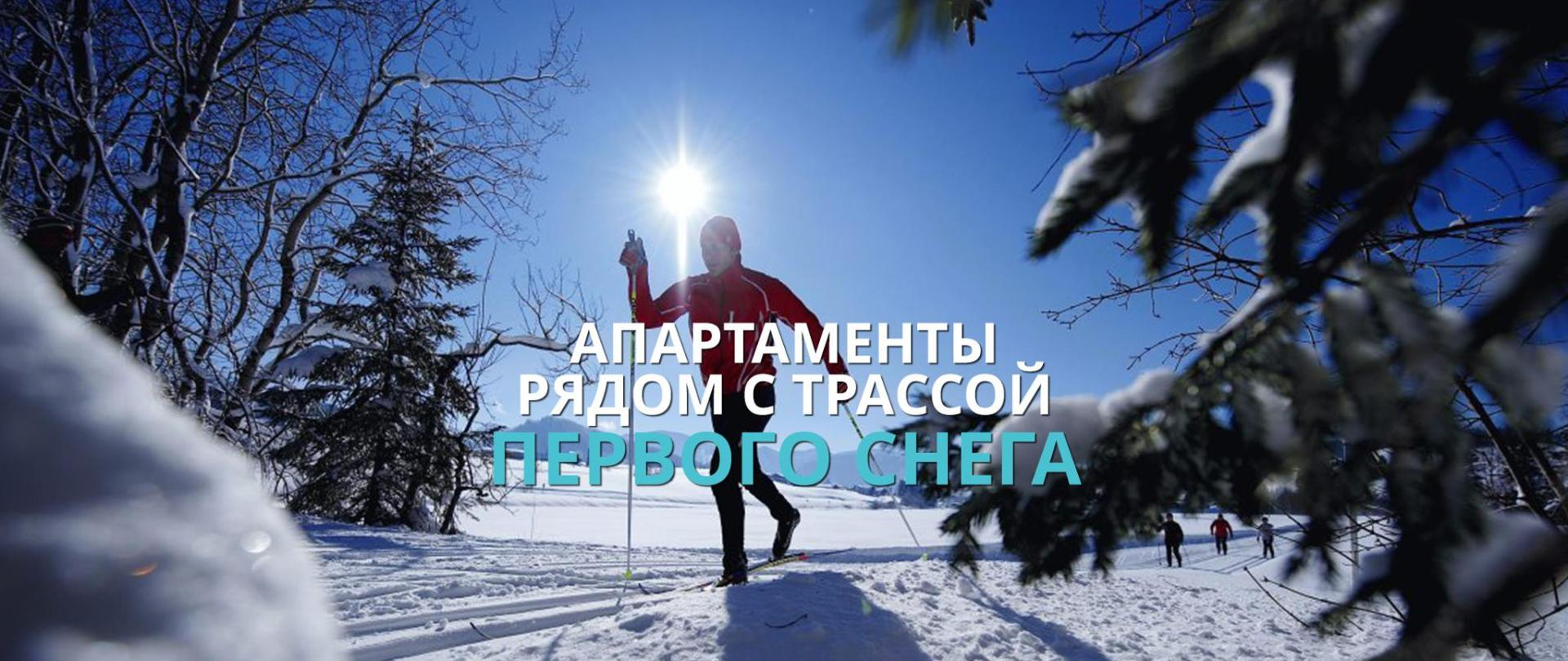 slide_ski_4.jpg