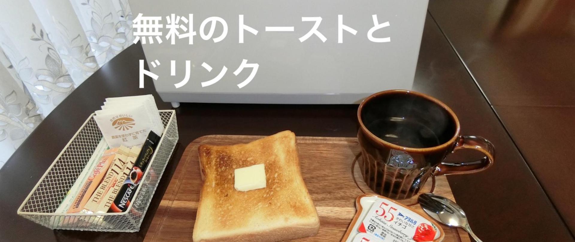【宮崎】 朝食 ネット用写真 2.jpg