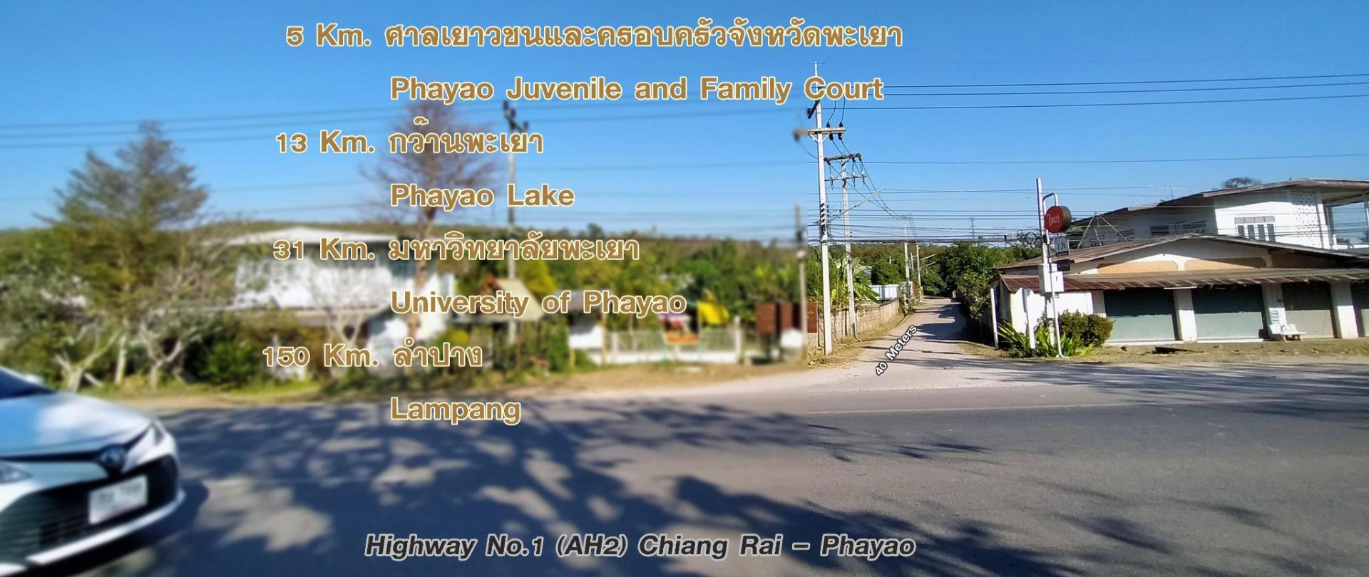 I-Ya-Guesthouse-Phayao-highway-No.1-chiangrai-phayao-40-meters-away.jpg