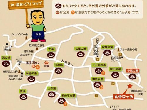 sotoyu_map.jpg