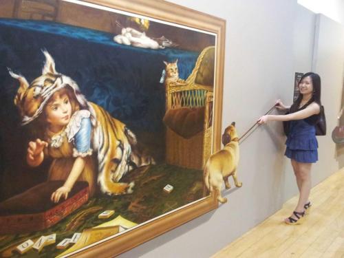 Seul Sztuczka Muzeum oczu