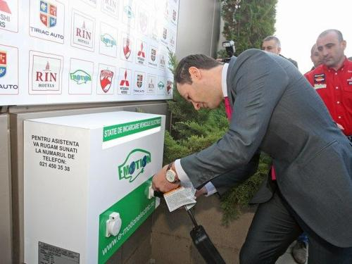 Transport - Parking - Electric Auto Charge Station