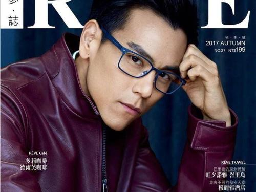 RÊVE Magazine 享夢誌