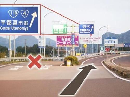 utsunomiyaic_jpg_.jpg
