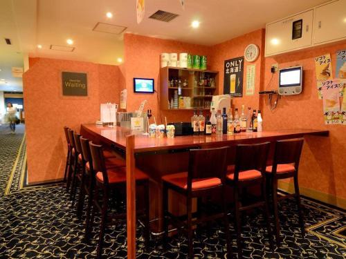 Bar & Izakaya