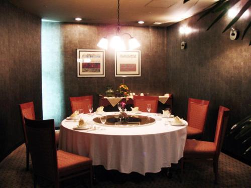 Chinese Restaurant CHIKUEN