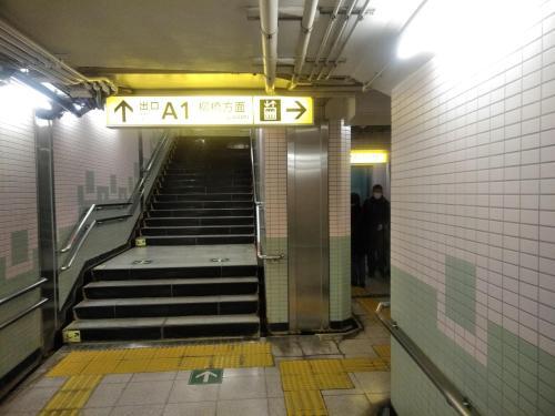 From Subway Asakusabashi Station