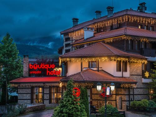 Уникато Банско - Бутиков хотел