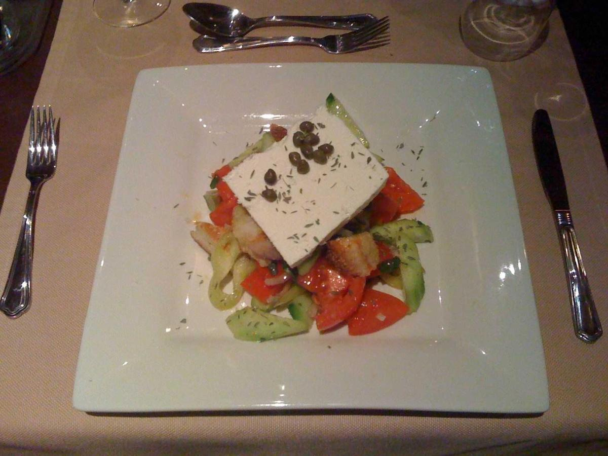 Greek pandaesia salad