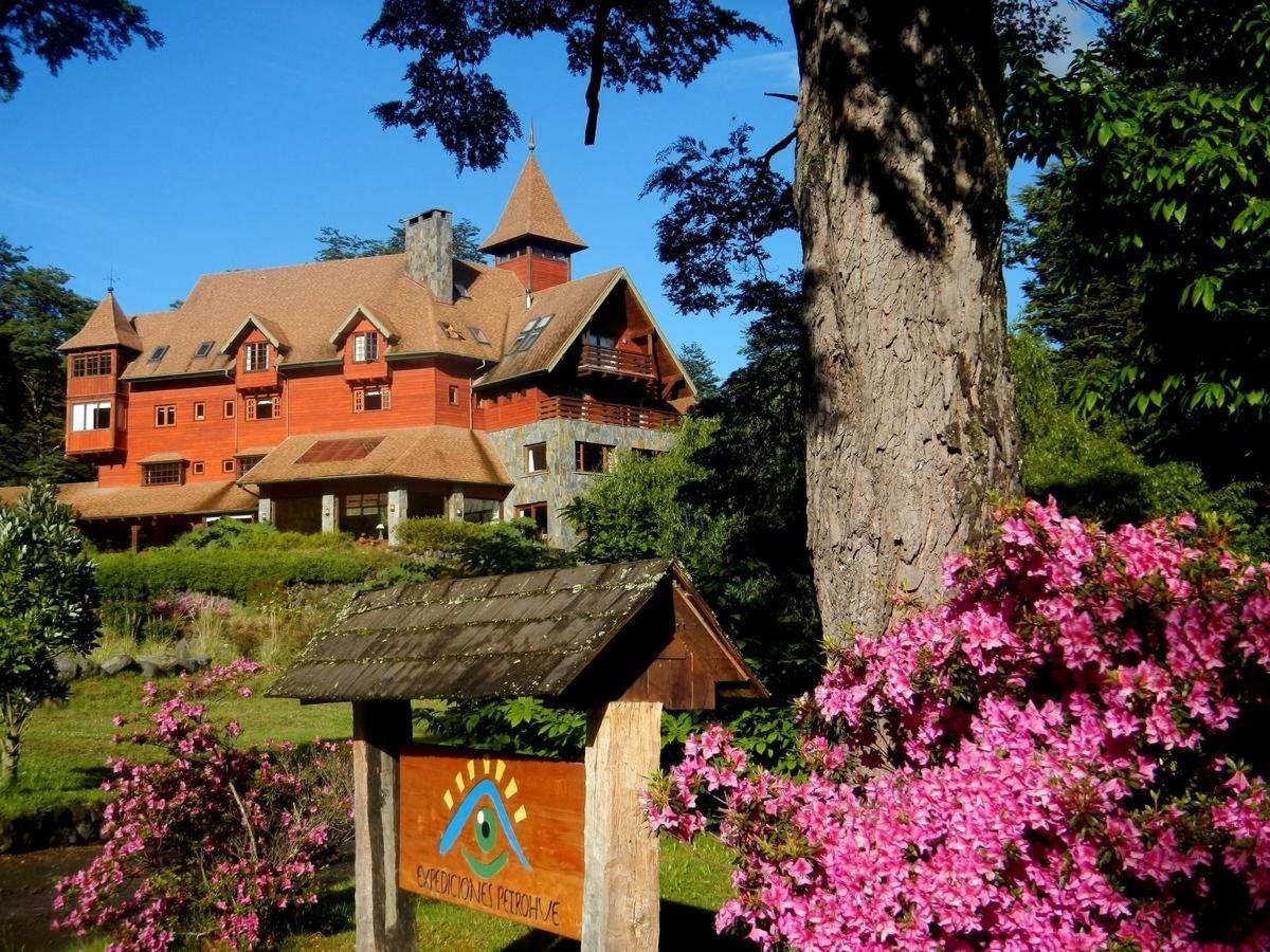 Petrohué Lodge .jpg