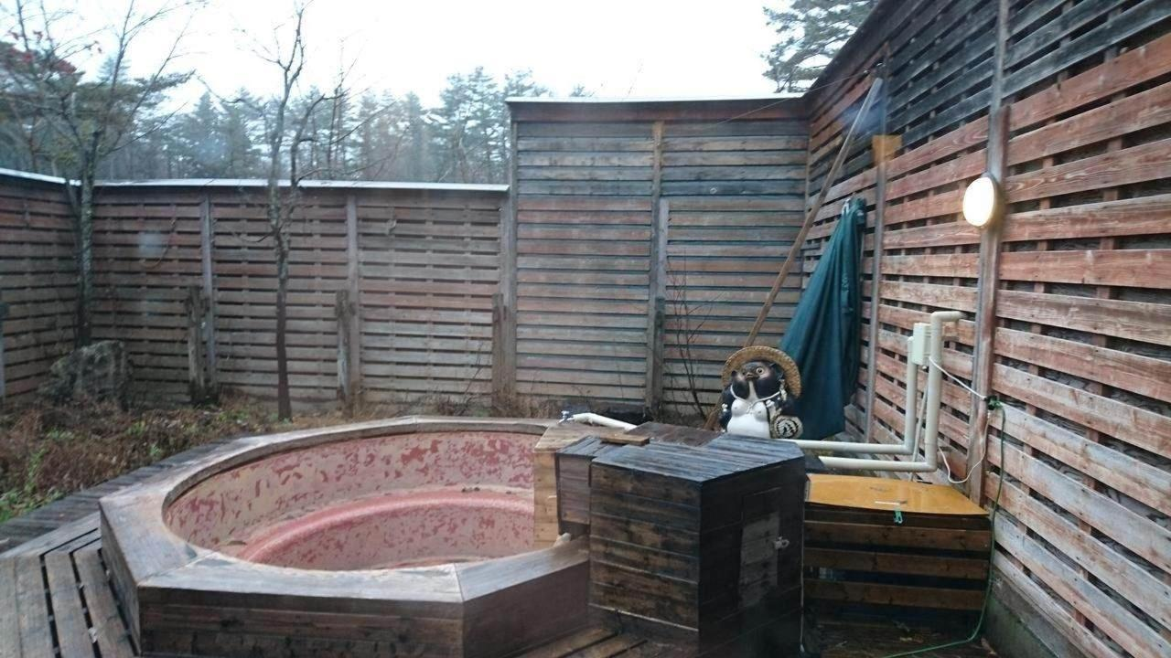 Exanples of the Outdoor Bath.jpg