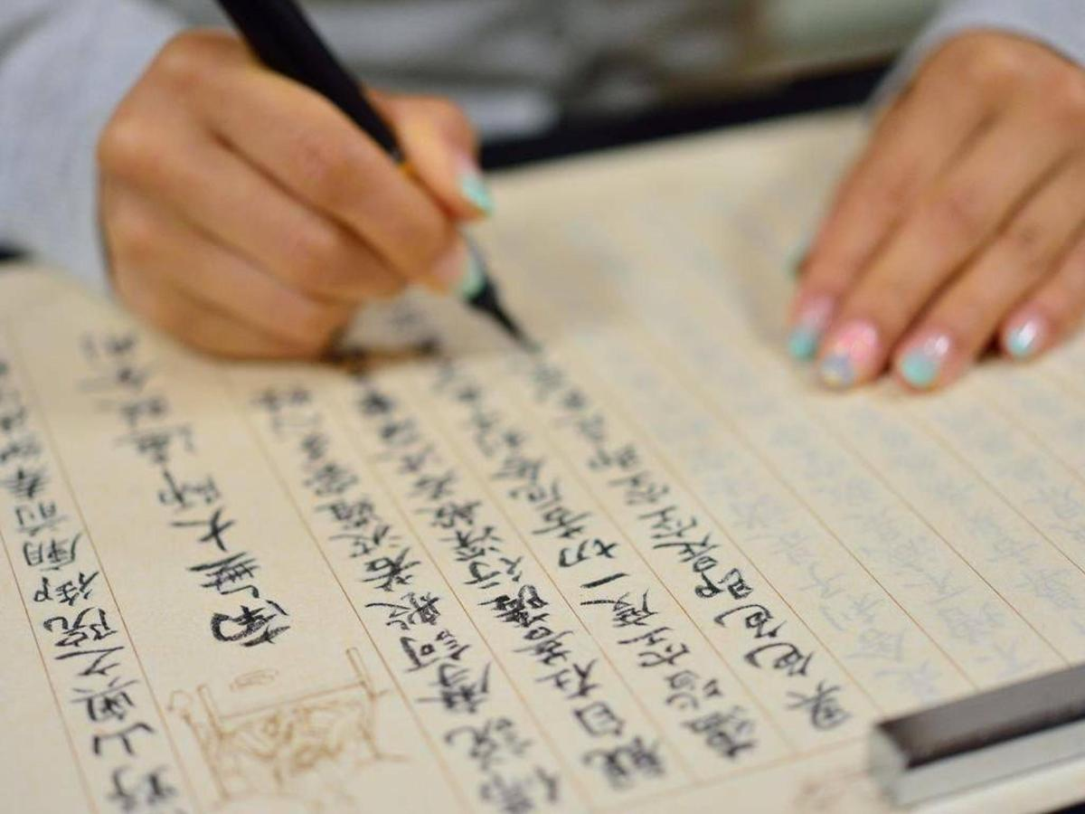 handwritten copy of a sutra.jpg