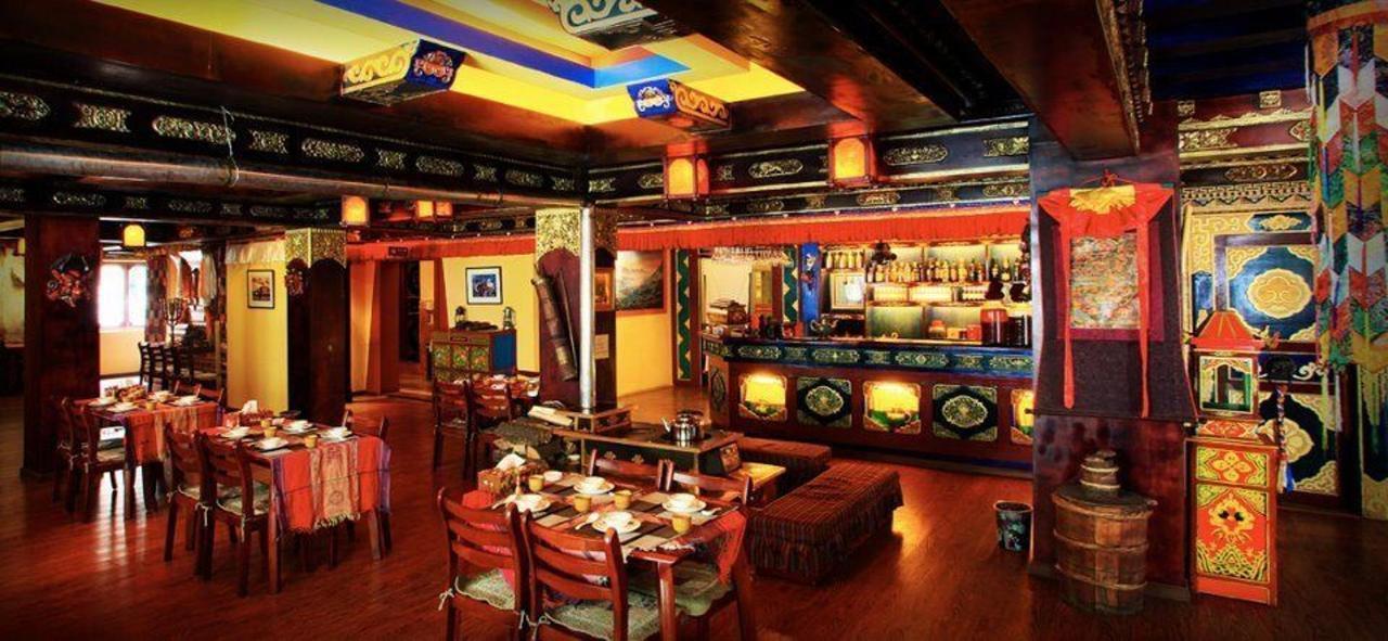A Bu Lu Zi Tibetan Restaurant