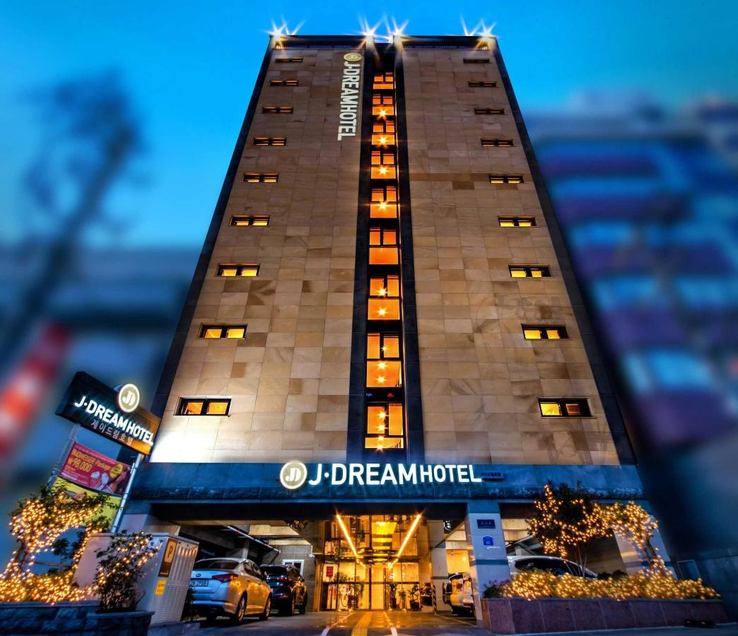 J Dream Hotel