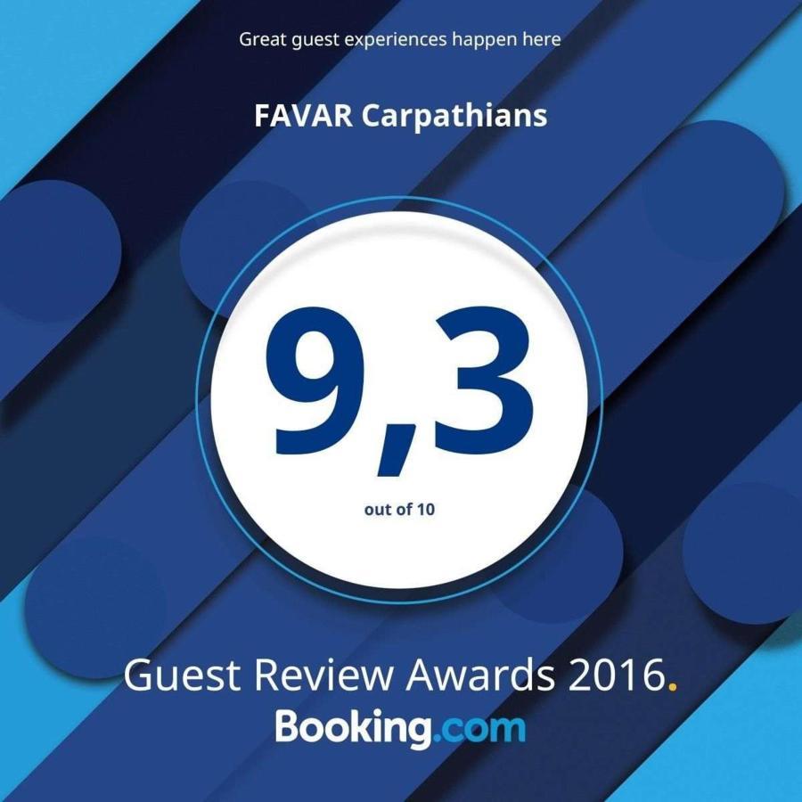 НАГРАДА Guest Review Award 2016.jpg