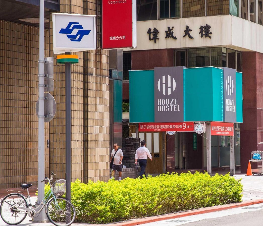Houze Gallery