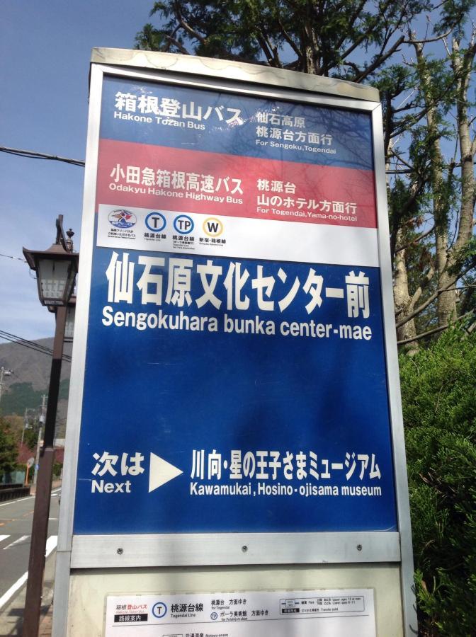 バス停 看板.jpg