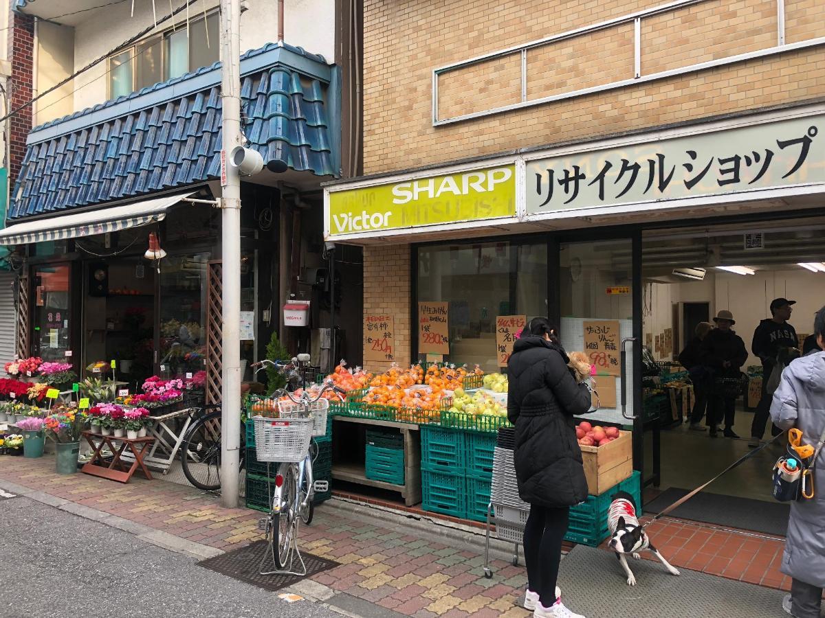 торгова вулиця