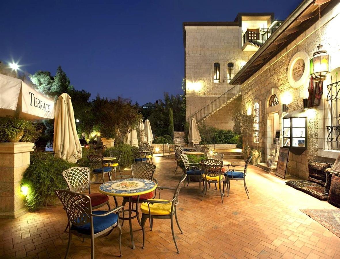 The Terrace Cafe.jpg