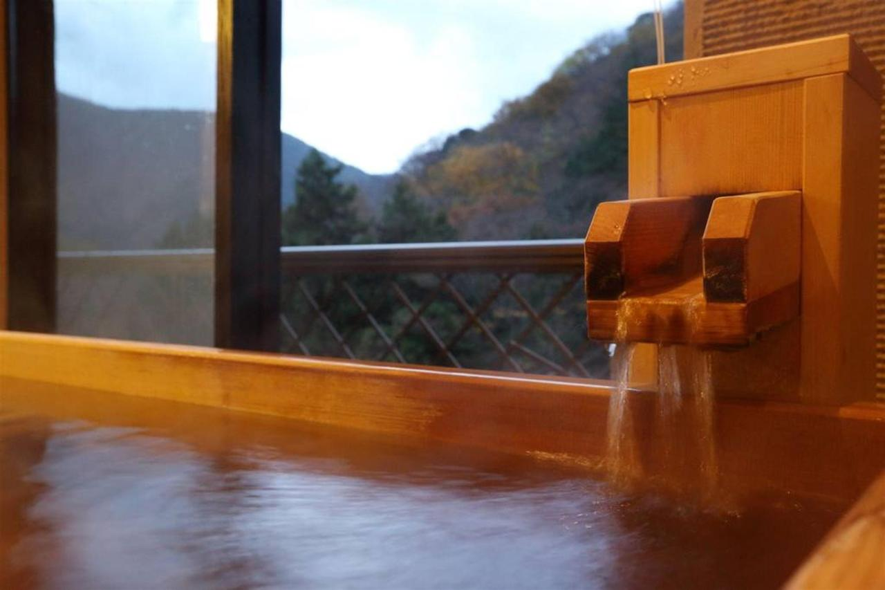 Onsen Bath