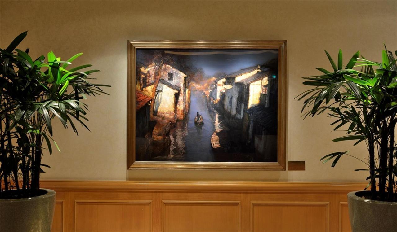 셔우드에서 예술을 발견하십시오.