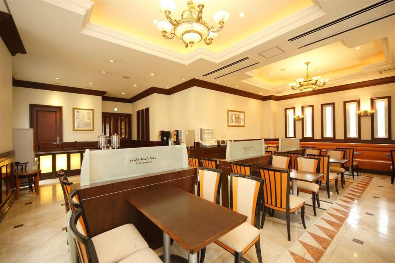 restaurant3.JPG.1024x0.jpg