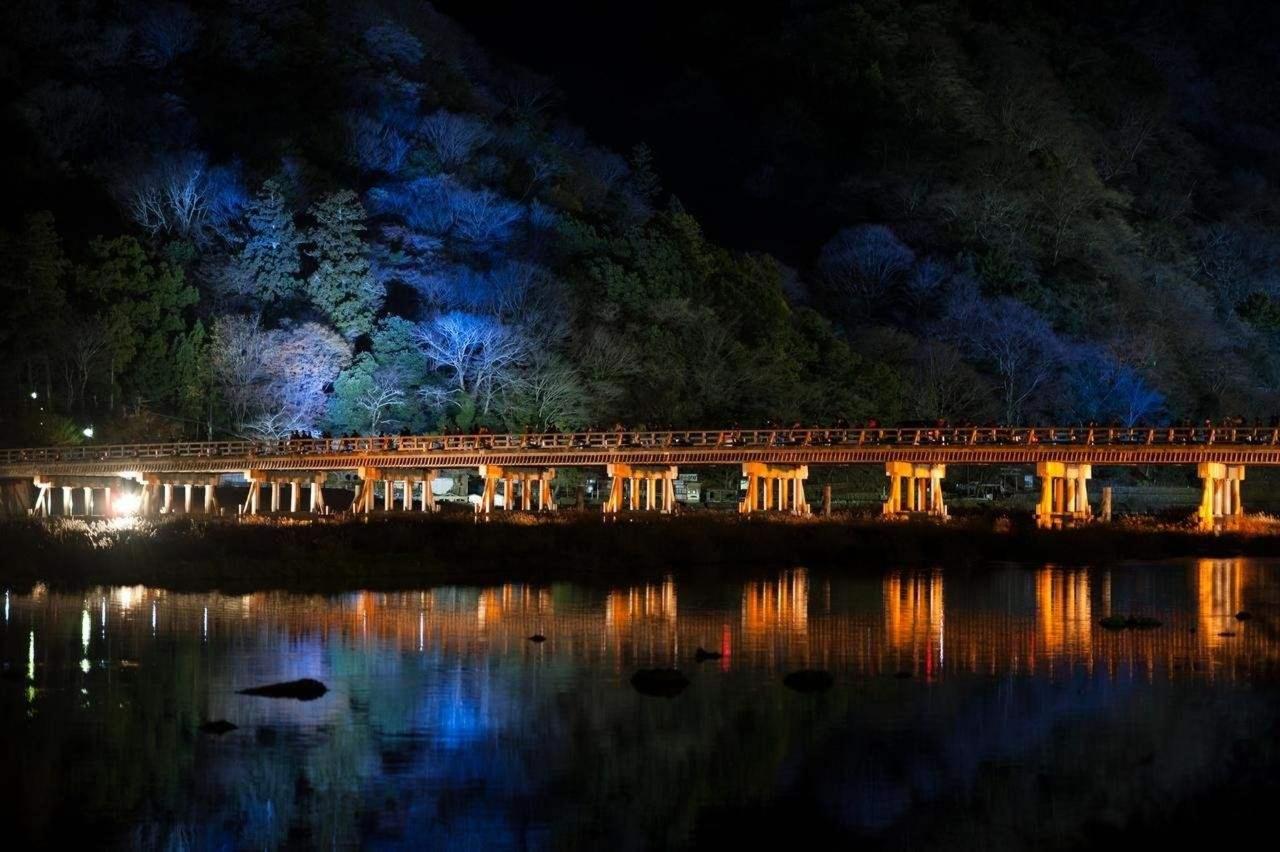 Arashiyama Hanatoro Festival.jpg