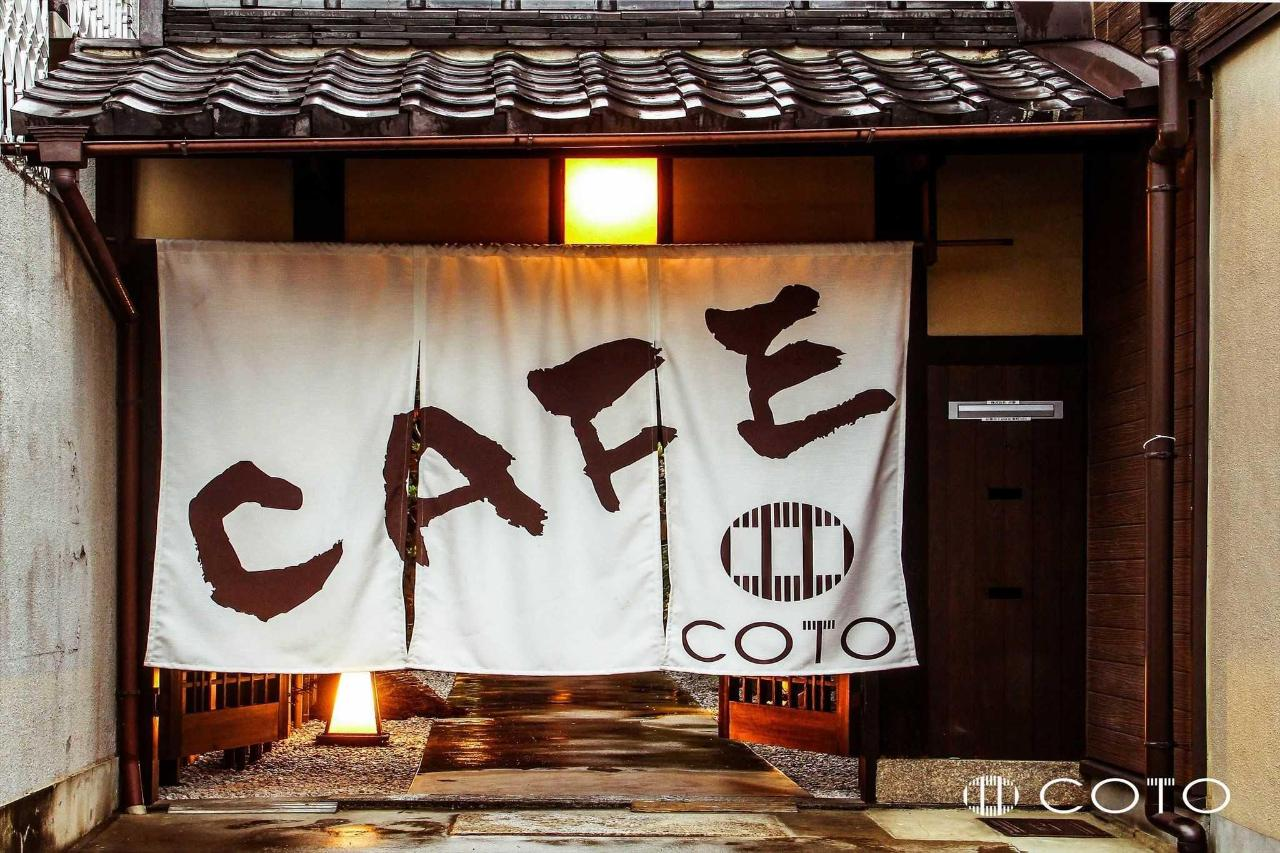 COTO CAF'E