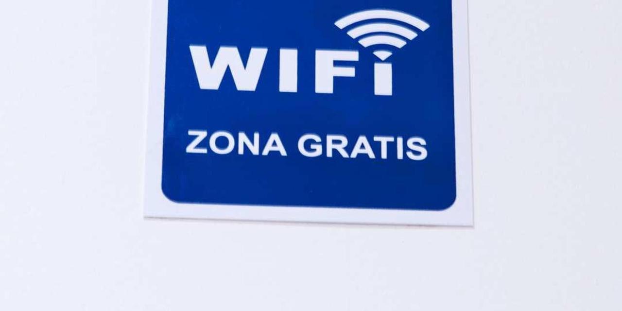 Wifi free.bmp