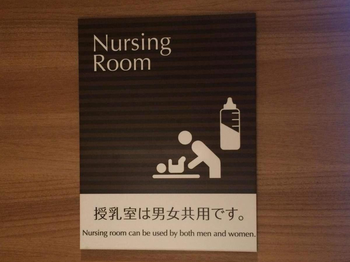 Nursing room.jpg