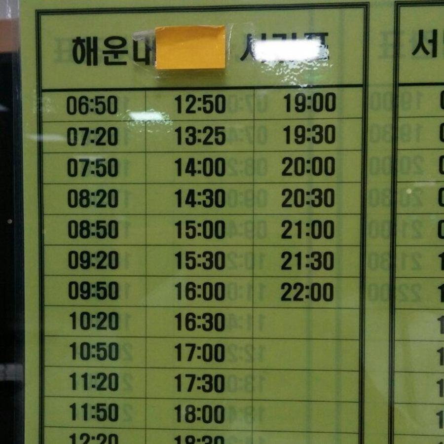 4. Limousine Departure Timetable (bound for Haeundae).jpg
