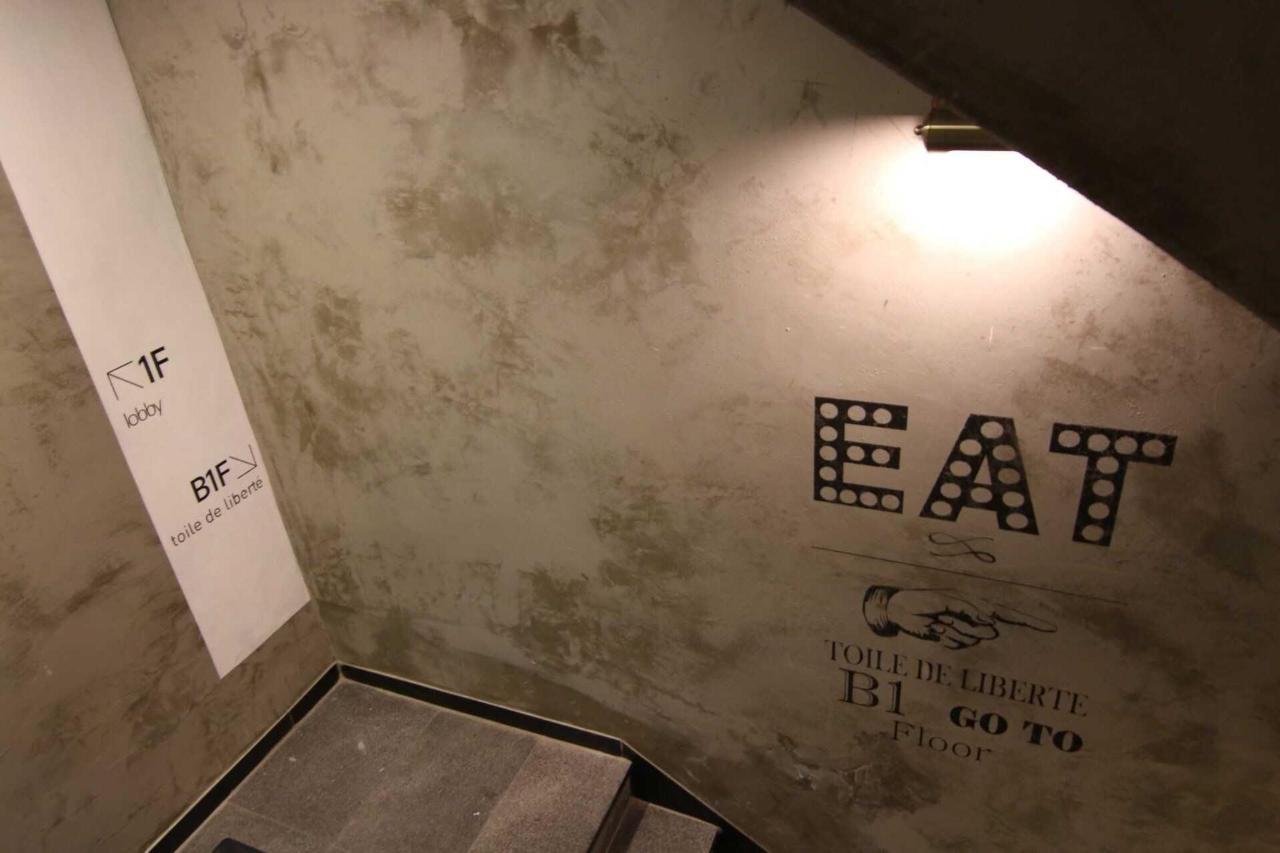 Restaurant; Toile De Liberte