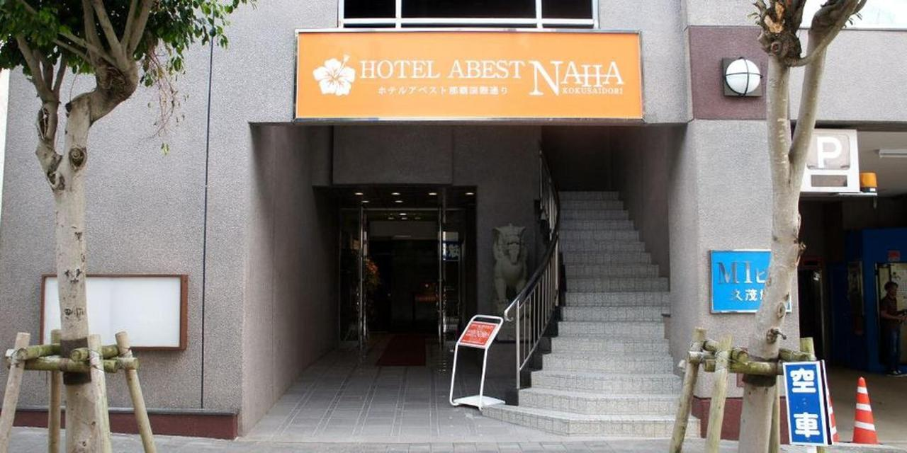 entrance-of-our-hotel.jpg.1024x0.jpg