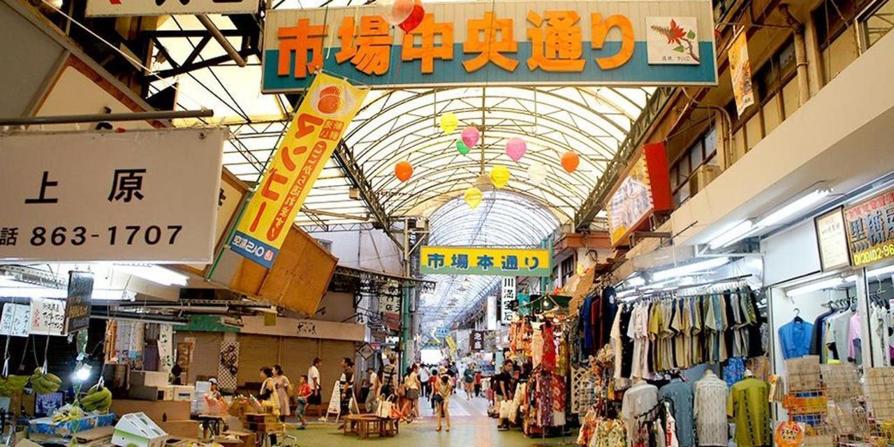 市場在-kokusaidori.jpg.1024x0.jpg