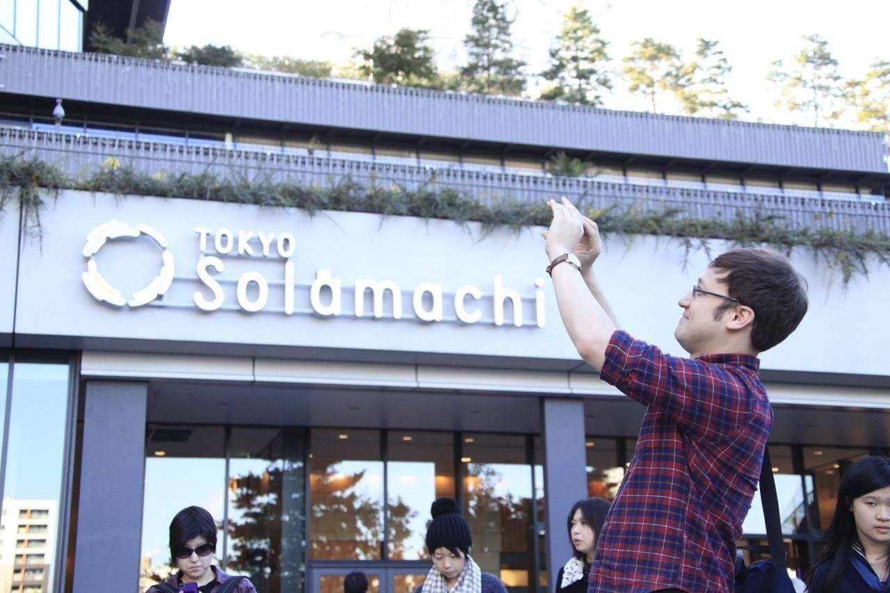 Tokyo Solamachi.jpg