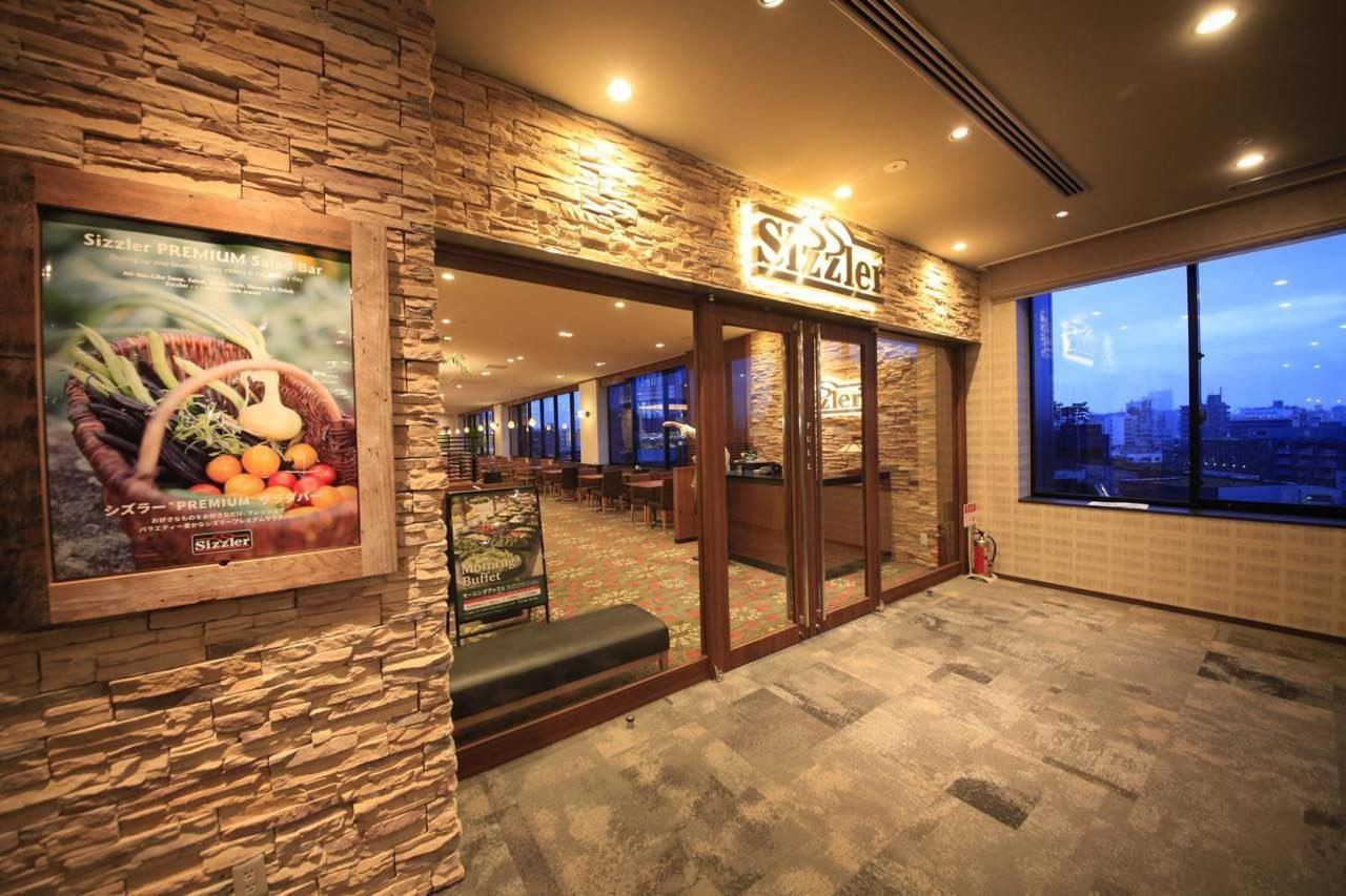 Restaurant entrance.jpg