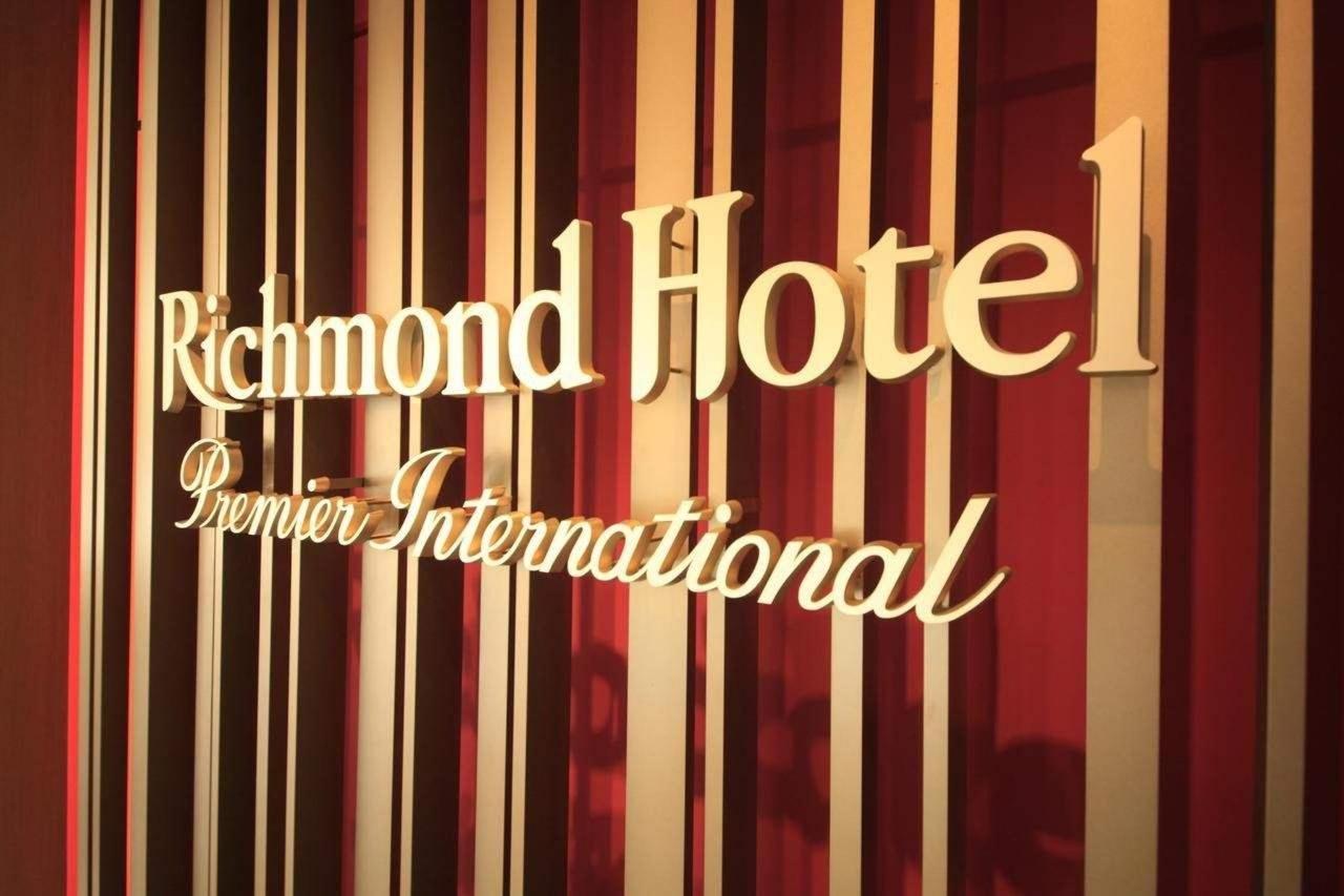 Hotel sign.jpg