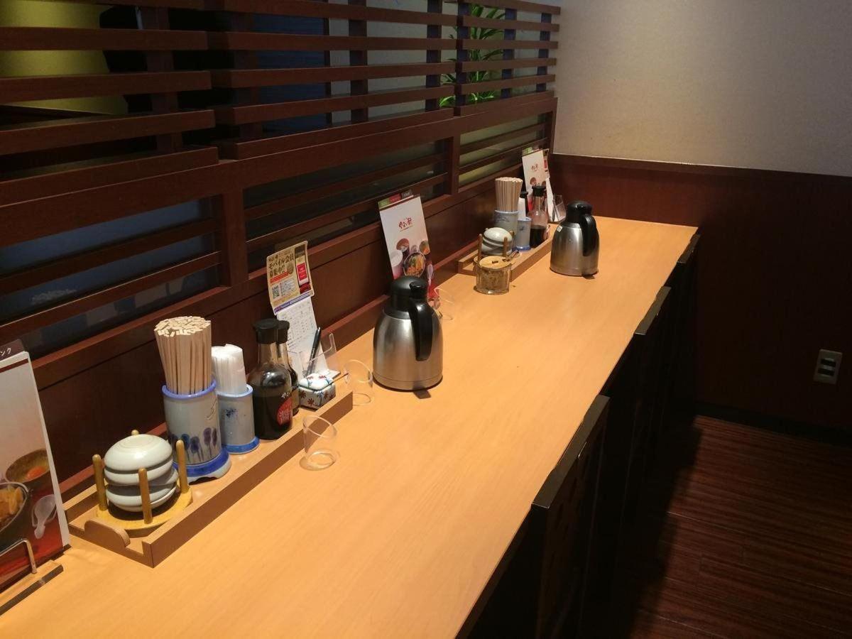 Restaurant Gohandokoro Yayoiken