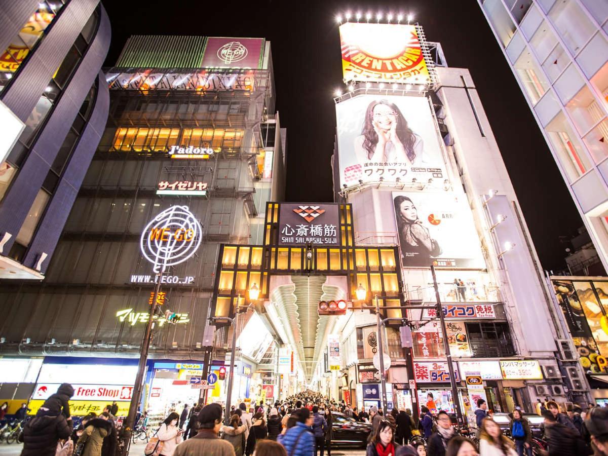 Shinsaibashi Shopping Arcade.jpg