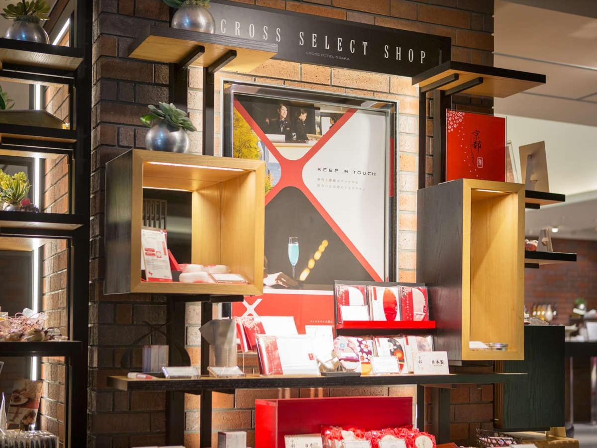 Cross Select Shop.jpg