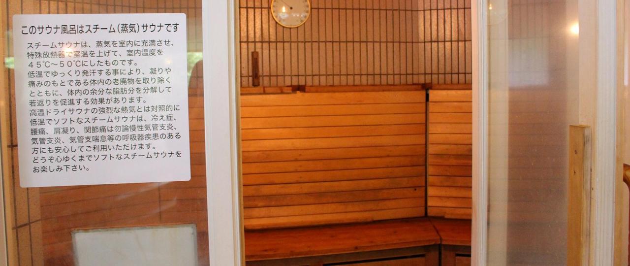 24_桑拿浴/公共浴室