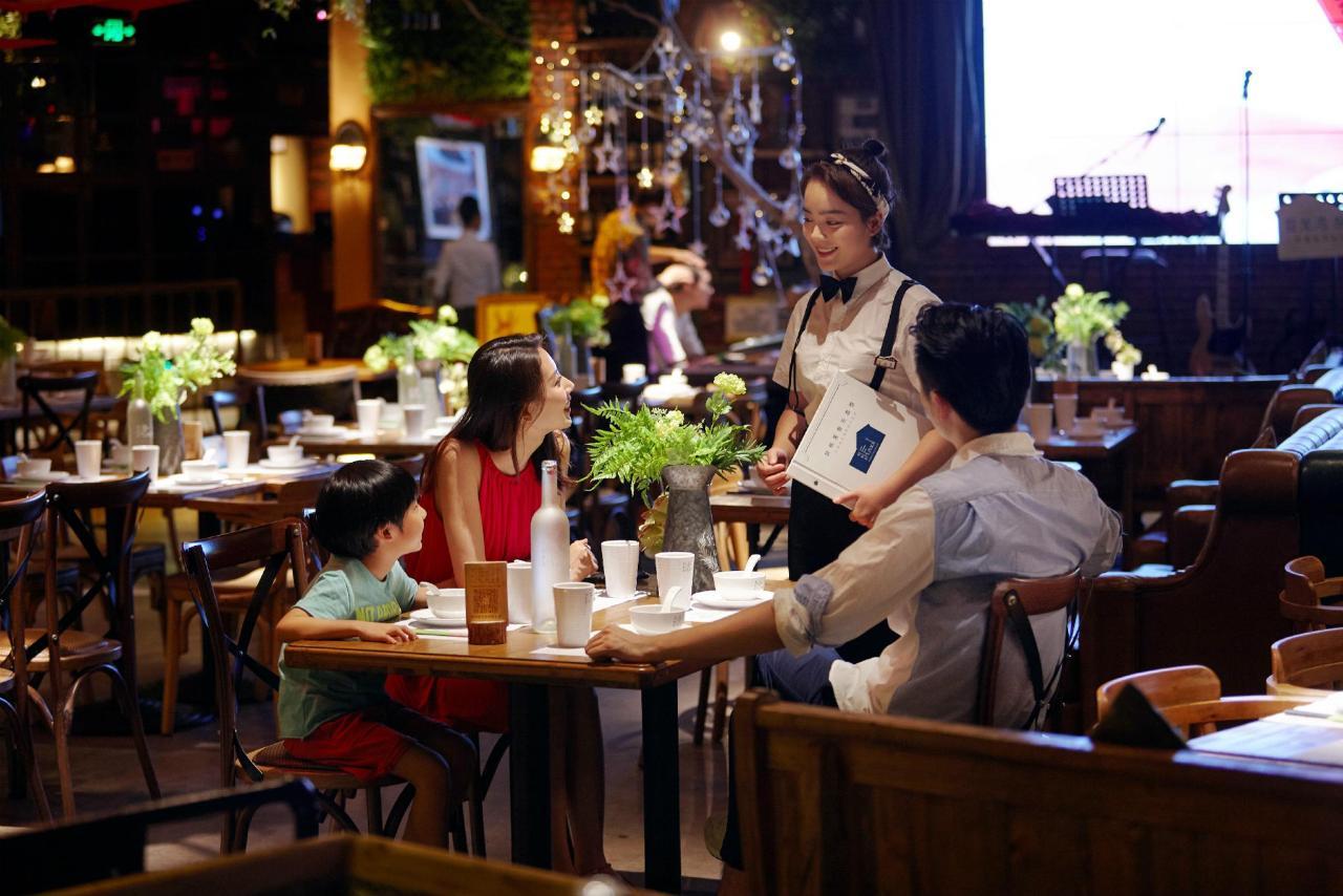 百花谷商业风情街