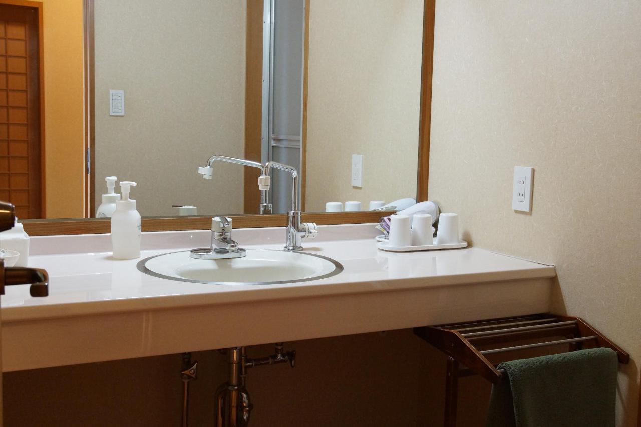 A lavatory